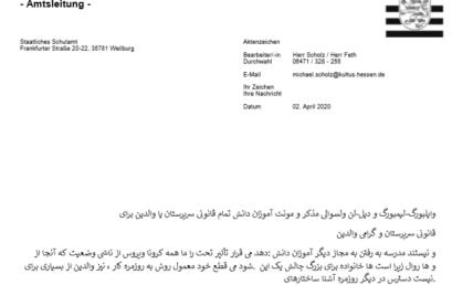 Elternschreiben zu schulpsychologischen Beratungsangeboten – Farsi
